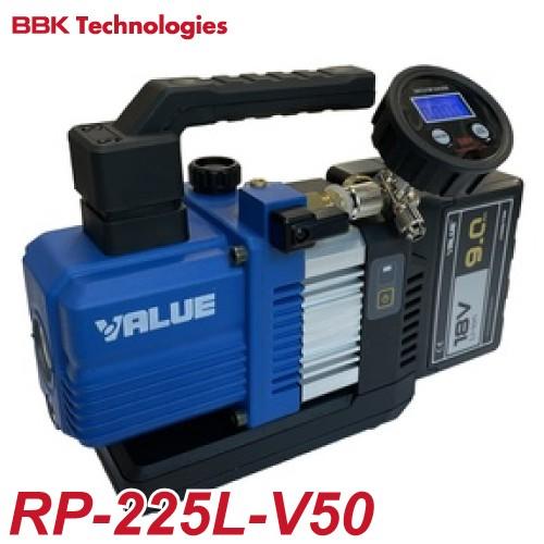 BBK 充電式デジタル真空ポンプ RP-225L-V50 フルセット 9.0Ah デジタル真空ゲージキット(VA-50SB) ケース付 ツーステージポンプ