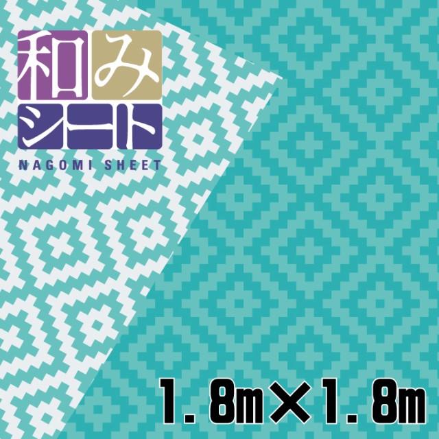 萩原工業 和みシート NAGOMI-1818 サイズ:1.8×1.8m ブルーシート 数量:1枚 ♯3000の約3倍長持ち!