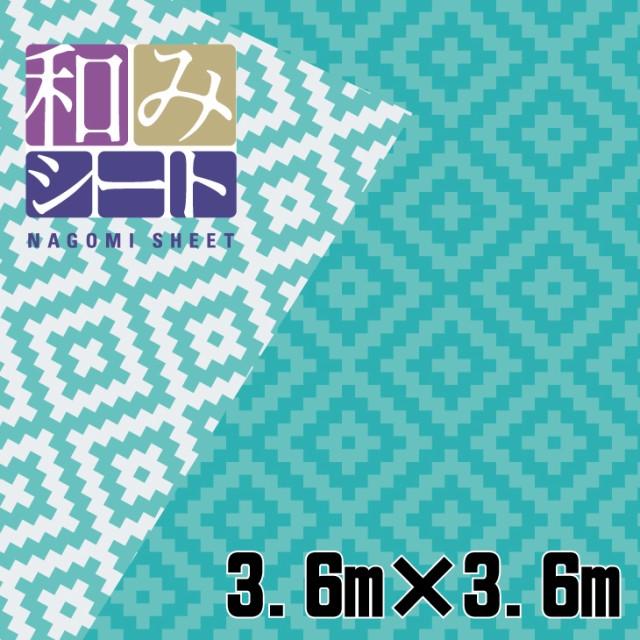 萩原工業 和みシート NAGOMI-3636 サイズ:3.6×3.6m ブルーシート 数量:1枚 ♯3000の約3倍長持ち!