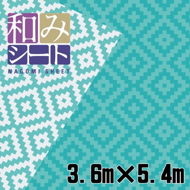 萩原工業 和みシート NAGOMI-3654 サイズ:3.6×5.4m ブルーシート 数量:1枚 ♯3000の約3倍長持ち!
