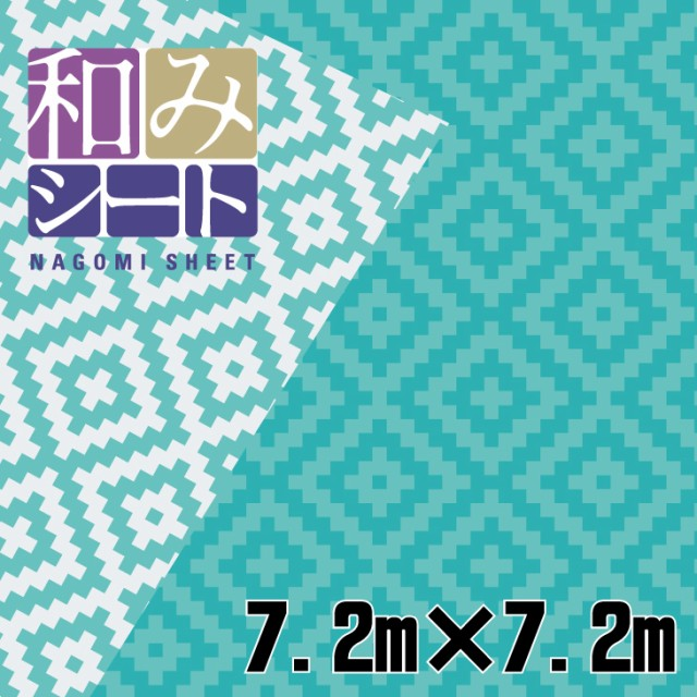 萩原工業 和みシート NAGOMI-7272 サイズ:7.2×7.2m ブルーシート 数量:1枚 ♯3000の約3倍長持ち!