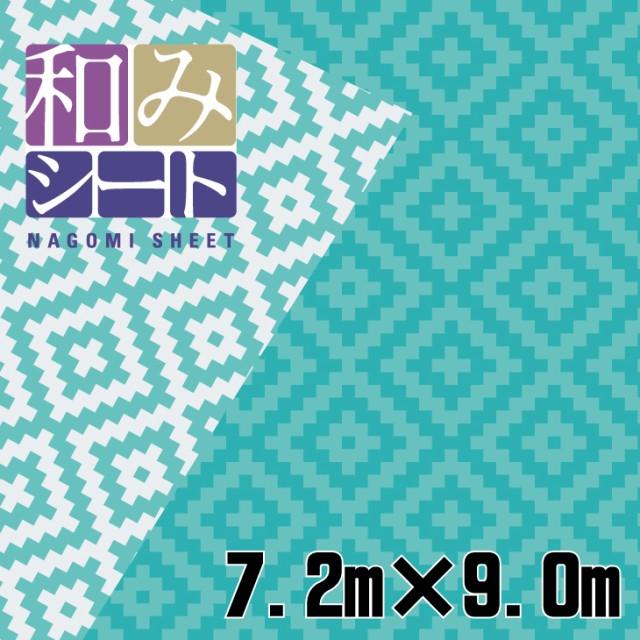 萩原工業 和みシート NAGOMI-7290 サイズ:7.2×9.0m ブルーシート 数量:1枚 ♯3000の約3倍長持ち!
