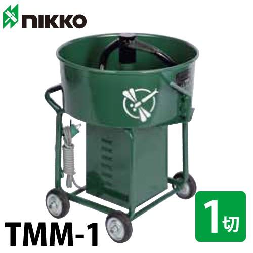 トンボ工業 (配送先法人様限定) 電動モルタルミキサー TMM-1 モルミニ1 28L(1切) 動力:単相200W