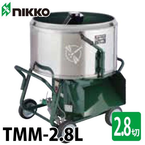 トンボ工業 (配送先法人様限定) 電動モルタルミキサー TMM-2.8L モルミニ2.8L 80L(2.8切) 動力:単相ギヤードモーター100V・750W