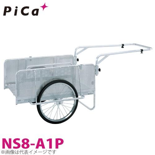 ピカ/Pica 折りたたみ式リヤカー ハンディキャンパー NS8-A1P 最大使用質量:180kg 20インチ・ノーパンクタイヤ 600×900×310