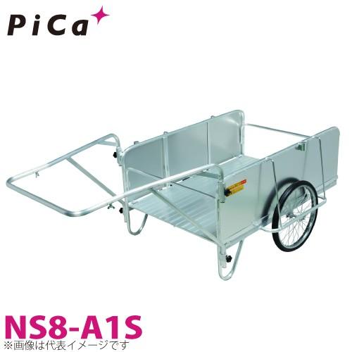 ピカ/Pica 折りたたみ式リヤカー ハンディキャンパー NS8-A1S 最大使用質量:180kg 20インチ・ノーパンクタイヤ 600×900×310