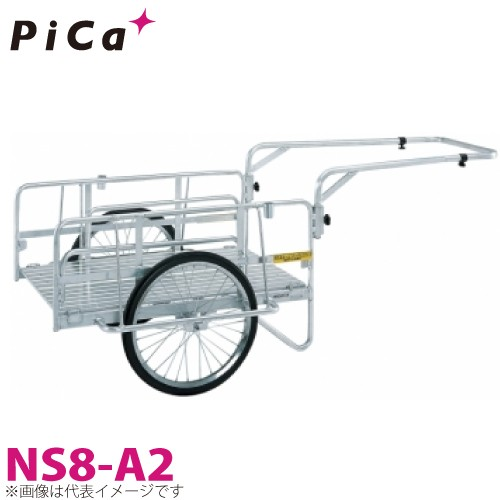 ピカ/Pica 折りたたみ式リヤカー ハンディキャンパー NS8-A2 最大使用質量:180kg 20インチ・ノーパンクタイヤ 800×1200×400