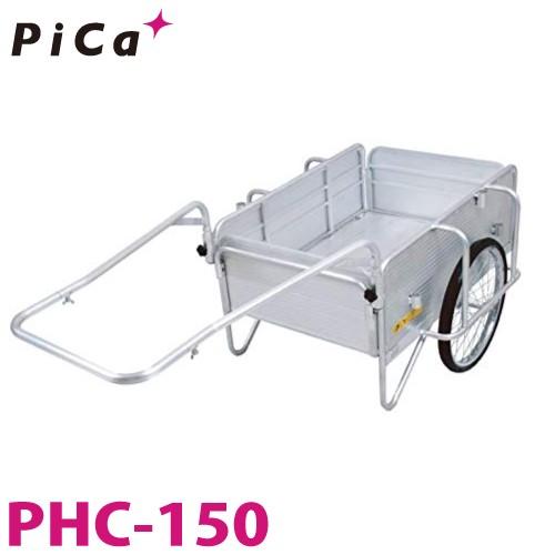 ピカ/Pica 折りたたみ式リヤカー ハンディキャンパー PHC-150 最大使用質量:150kg 20インチ・ノーパンクタイヤ 800×1200×400