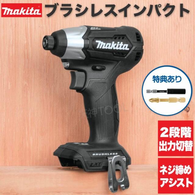 マキタ インパクトドライバー 18v 本体のみ XDT15ZB マキタインパクト 電動工具 コードレス ブラシレス 並行輸入 USA ビット & ビット