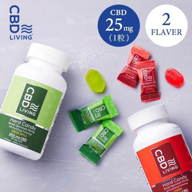 【20%OFFクーポン有】CBD キャンディー 1粒25mg 12個入り CBD LIVINGオイル micks