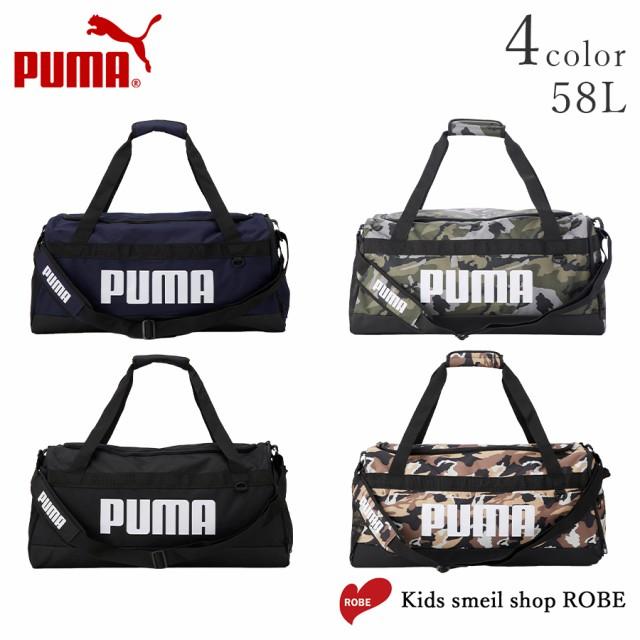 プーマ PUMA カバン 鞄 バッグ ダッフルバッグ ボストンバッグ キッズ ジュニア 男の子 女の子 子供用 遠征バッグ スポーツ おしゃれ 子