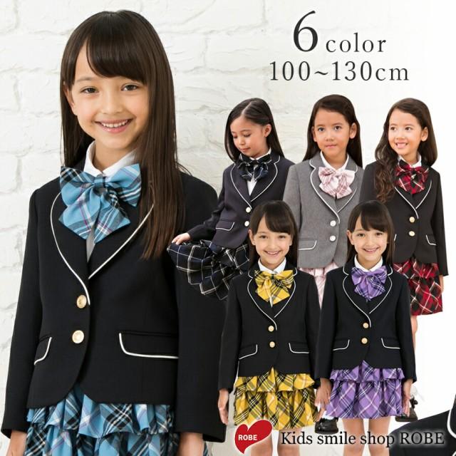 入学式 スーツ 女の子 卒園式 小学生 子供服 スーツ4点セット キッズ 120 130cm 紺 赤 ピンク 女児 フォーマルスーツ キッズフォーマル七