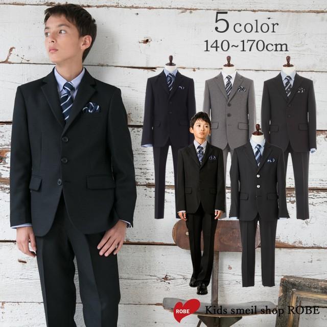 卒業式 スーツ 男の子 140 150 160 170cm 大きいサイズ 小学生 子供服 スーツ5点セット ブラックフォーマル ジュニア 子供フォーマル ジ