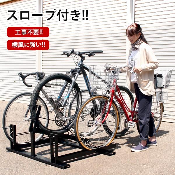 日本燕三条製 自転車スタンド 自転車ラック サイクルスタンド サイクルラック 工事不要! スロープ付き自転車ラック 3台用 EX202-03