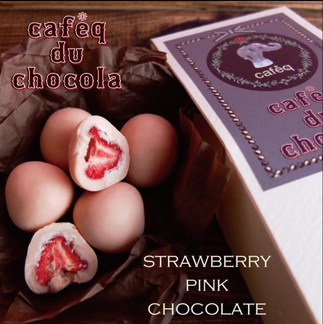 【ストロベリー ピンク チョコレート/5粒入り】ベーシックボックス/カフェックトーキョーオリジナル /プチギフト バレンタイン お返し ホ