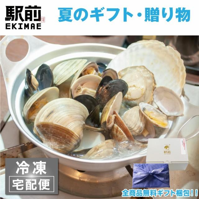 神戸中央市場より・漁師の貝風呂セット(2人前)・注文後板前が調理に入ります【冷凍】ホタテ【お中元】【贈答品】【ギフト】【家飲み】
