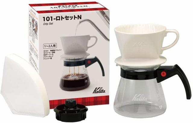 カリタ Kalita コーヒー ドリップセット 101-ロトセットN (1~2人用) #35161