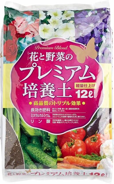 瀬戸ヶ原花苑 花と野菜のプレミアム培養土 12L