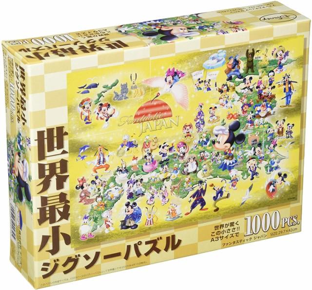 1000ピース ジグソーパズル ディズニー ファンタスティックジャパン 世界最小1000ピース(29.7x42cm)
