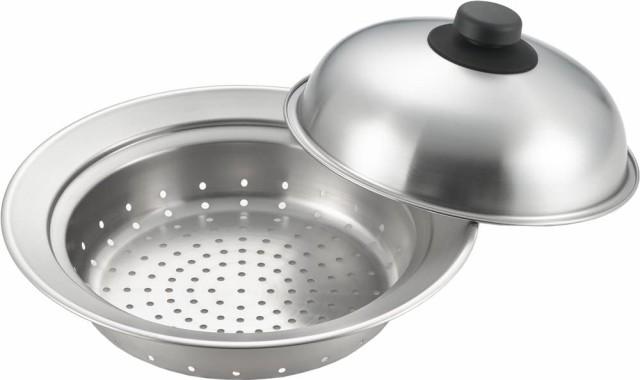 ヨシカワ(Yoshikawa) 蒸し器 蒸し プレート シルバー 20~22cm対応 ステンレス 日本製 蒸し目皿 ドーム型