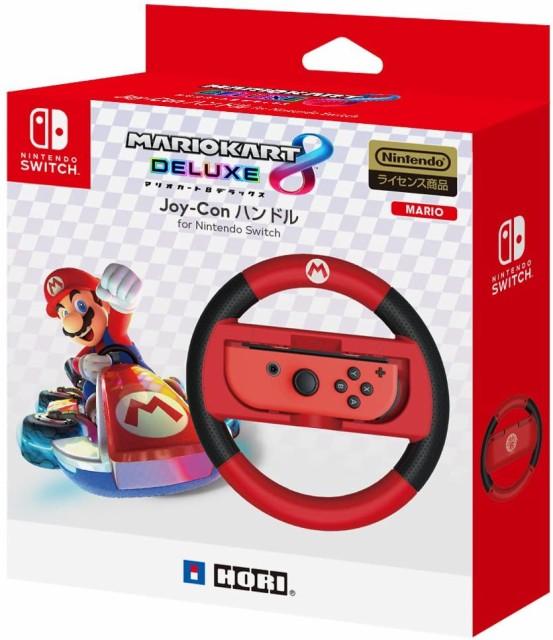 【Nintendo Switch対応】マリオカート8 デラックス Joy-Conハンドル for Nintendo Switch