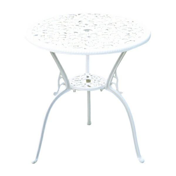送料無料 アルミ鋳物ガーデンテーブル ホワイト アルミガーデンテーブル 軽量で持ち運び簡単 エレガント ガーデンファニチャー ガーデン