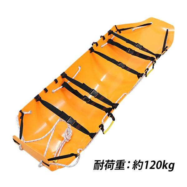 送料無料 担架 ストレッチャー コンパクト 耐荷重約120kg PVC ロール 救助担架 救護用担架 搬送 簡単組立 収納 防災用品 防災グッズ 救急