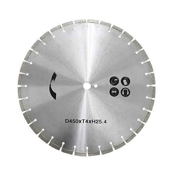コンクリートカッター用ダイヤモンドブレード 単品 1枚 外径約458mm 18インチ 内径約25.4mm 穴径約25.4mm 刃厚約4mm ブレード コンクリー