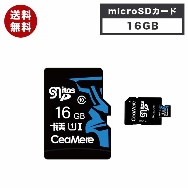 Sd カード マイクロ