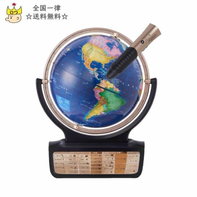地球儀 価格 しゃべる 【楽天市場】生活雑貨 (