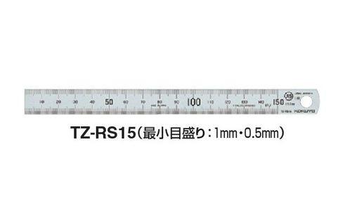 コクヨ ステンレス直定規 ツヤ消し仕上げ C型 JIS1級 15cm TZ-RS15