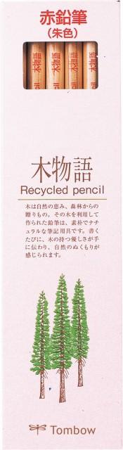 トンボ鉛筆 赤鉛筆 木物語(朱色) CV-REAV