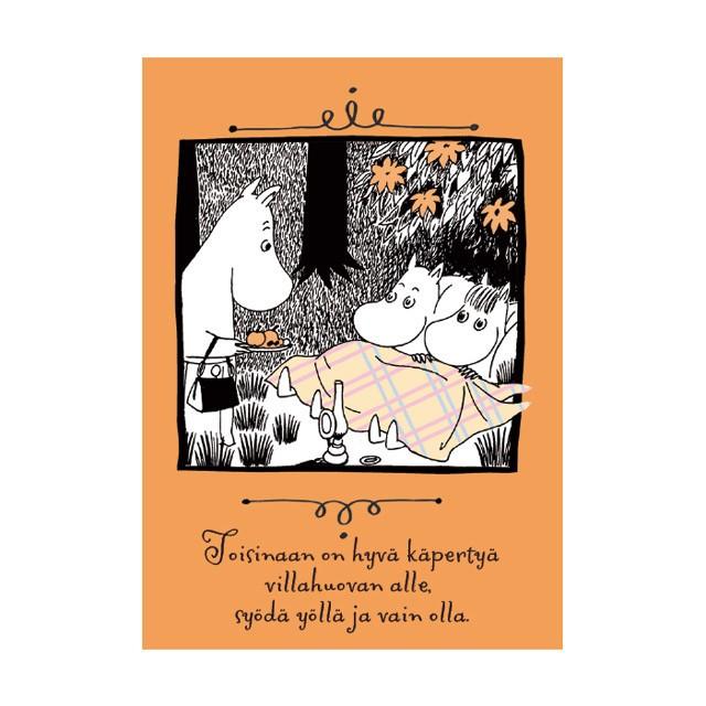 MOOMIN ムーミン PALETTI パレッティ フィンランド ポストカード ムーミン スノークのおじょうさん スリーピング オレンジ 絵はがき メ