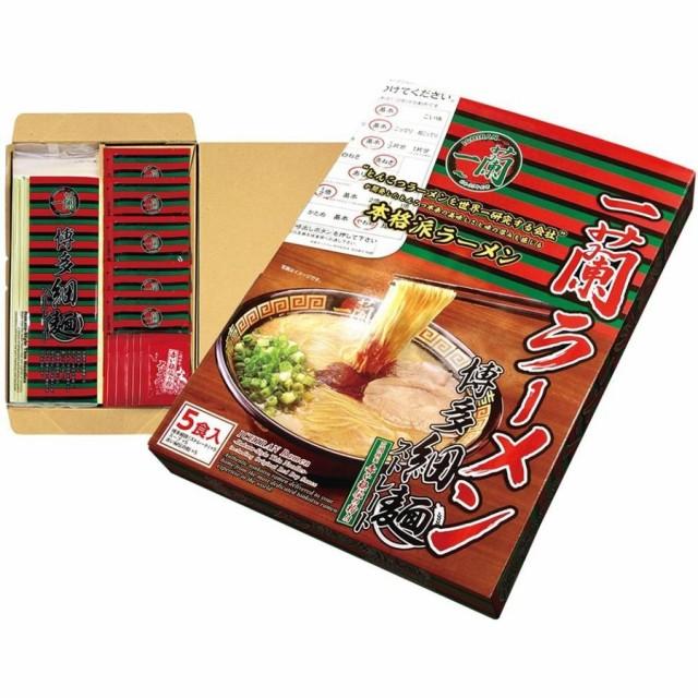 一蘭ラーメン 5食入り 博多細麺ストレート 特製赤い秘伝の粉付 福岡限定 おみやげ特製 (代引き不可)