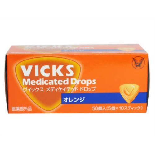 ヴィックス メディケイテッドドロップ[オレンジ]50粒 【医薬部外品】
