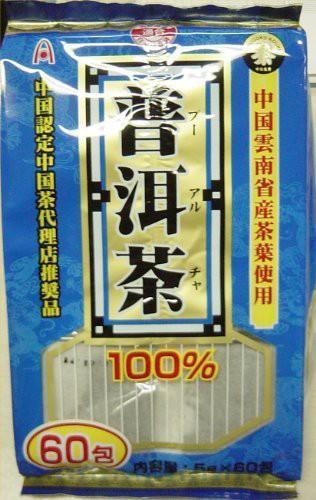 アルファ プーアル茶60 5G×60包