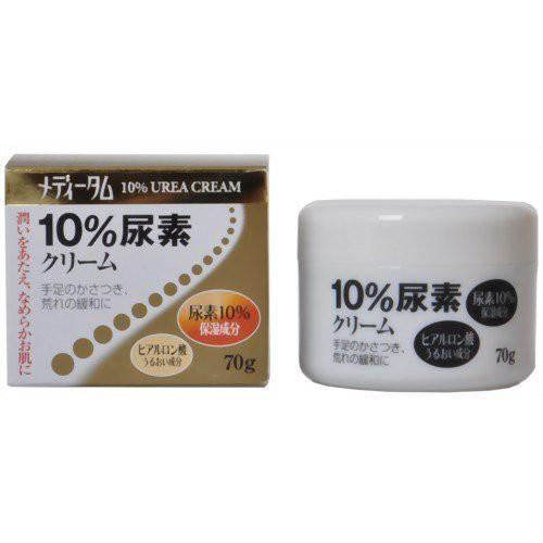 【医薬部外品】メディータム 10%尿素クリーム 70g