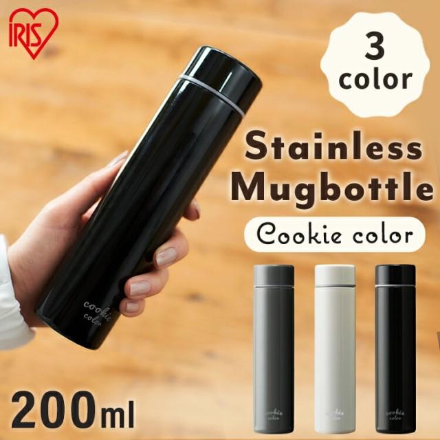 ステンレスケータイボトルミニ クッキーカラー SBC-S200 バニラ ブラックココア ゴマ ステンレス ミニ コンパクト 水筒 すいとう レジャ