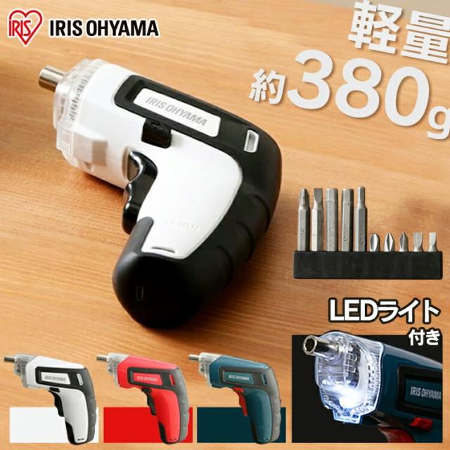 電動ドライバー RD110 充電式電動ドライバー 電動 組み立て ドライバーセット ビットセット ドライバー 小型 コンパクト LEDライト付き
