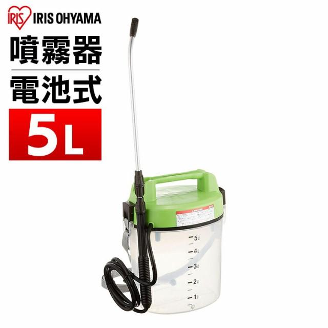 噴霧器 電池式 5L IR-N5000 電池式噴霧器 消毒 噴霧機 電池式 噴霧器 電動 噴霧 噴射 園芸用噴霧器 散布 薬剤 薬品撒き 液肥撒き 除草剤