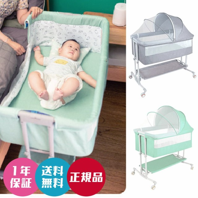 一年保証 ベビーベッド 多機能 折りたたみ 添い寝 高さ 調整 持ち運び 移動式 新生児 赤ちゃん お昼寝マット 蚊帳 キャスター付 コンパク