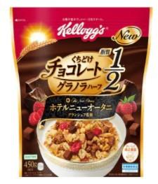 ケロッグ くちどけチョコグラノラ ハーフ 450g【YH】