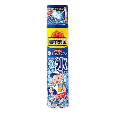 熱中対策 タオルに氷をつくるスプレー 230ml 桐灰化学【RH】