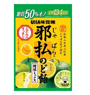 蛇払のど飴柑橘ミックス 72g UHA味覚糖【RH】