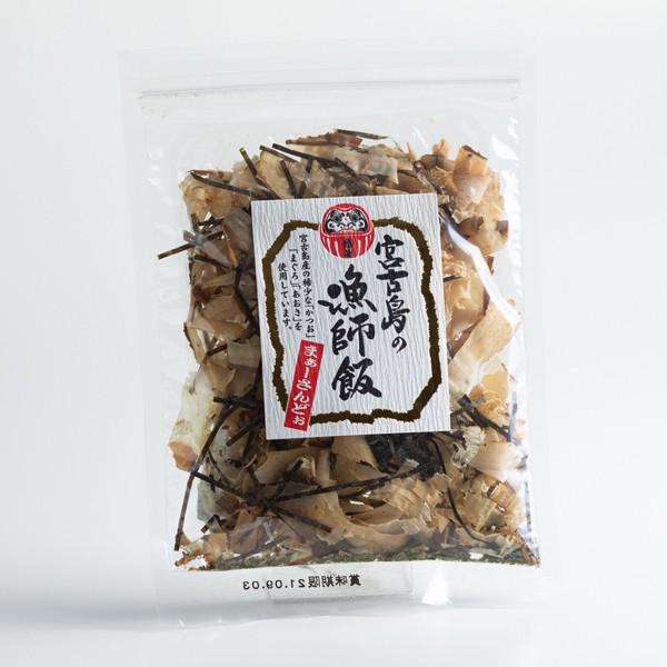 沖縄 お土産 ふりかけ 鰹節 まぐろ節 乾燥あおさ 国産海苔 使用 宮古島の漁師飯 20g