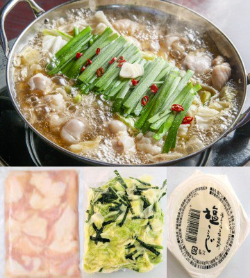 阿波牛もつ鍋セット(小腸のみ600g)(3〜4人前) 無添加塩こうじ仕立て。冷凍野菜も入ったモツ鍋セットです。お家に帰って、すぐ