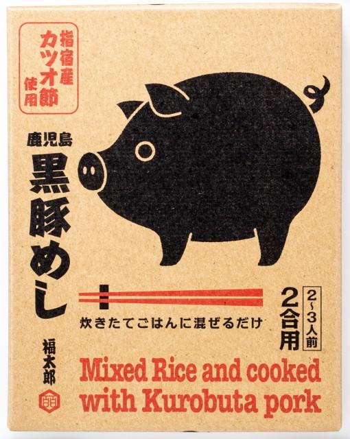 【豚めし】お取り寄せ グルメ 黒豚 簡単 福太郎 鹿児島黒豚めし