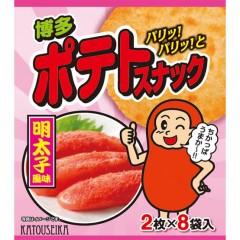 お菓子 お取り寄せ お土産 福岡 博多ポテトスナック 明太子風味