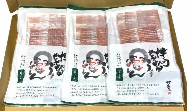 送料無料 珍味 おつまみ 乾燥明太子 中島商店 博多なかなか皮ドライ 15g 3個セット