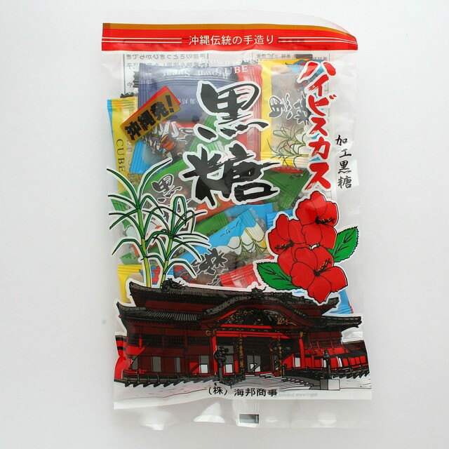 お買い得 ハイビスカス黒糖 熱中症対策 人気商品 本造り黒糖 持ち運びに便利な個包装の140g 送料無料 メール便